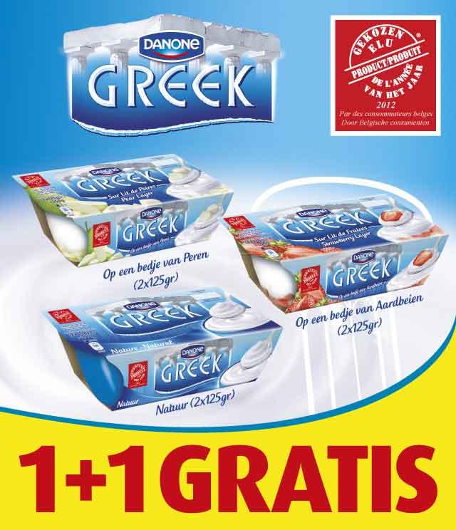 Danone Greek 1 + 1 Gratis cashback op myShopi